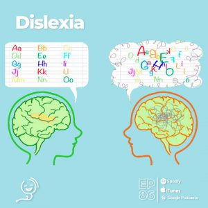 Dislexia | Pediatracast | #EP86